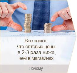 5bf37b58e Совместные покупки - Томск -