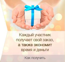 8e9efc9f89e Совместные покупки - Томск -